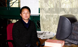 Mr Palden Lepcha : Cataloguer